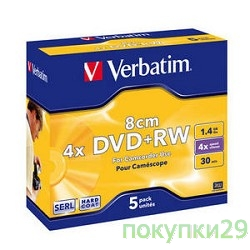 Диск DVD+RW 4x, 1.4GB, 8см Mini DVD, Verbatim (Jewel Case) 43565/43564