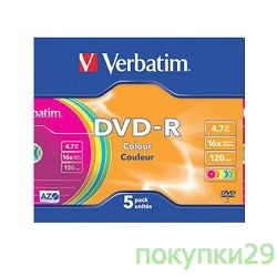 Диск 43557 Диски DVD-R Verbatim 16-x (Colour, Slim Case, 5 шт)