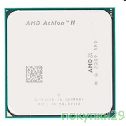 Процессор CPU AMD Athlon II X2 245
