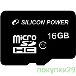 Карта памяти  Micro SecureDigital 16Gb  Silicon Power SDHC Class 10 (SP016GBSTH010V10(-SP))